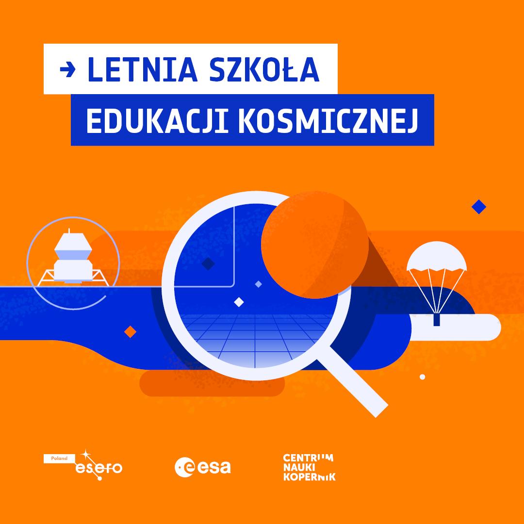 Letnia Szkoła Edukacji Kosmicznej